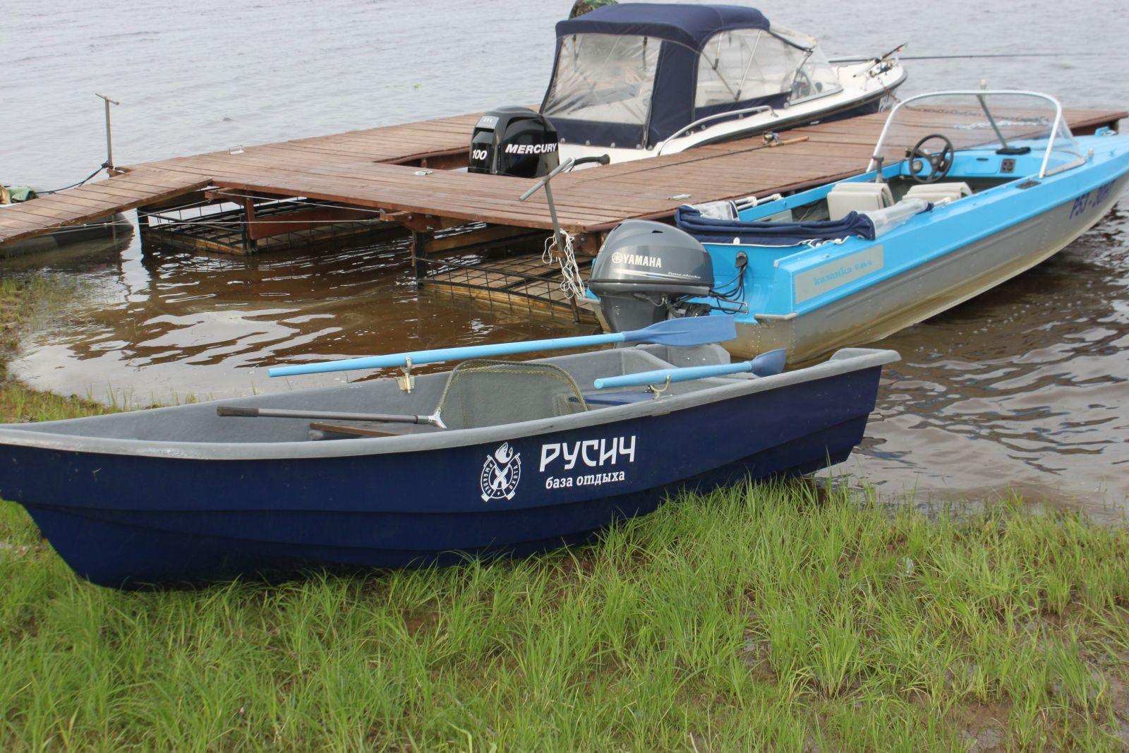 база поплавок новгородская область