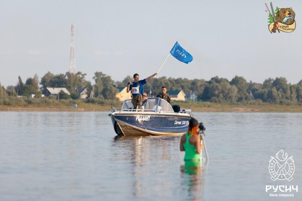 русич рыболовная база